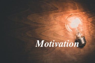 【英語学習】モチベーションが続かない人必見!モチベーションを保つ6つ方法