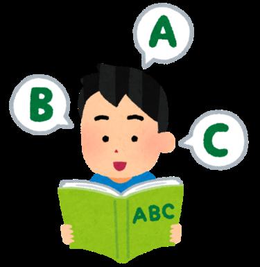 シャドーイングは難しい?英語初心者が実践できるやり方を解説!