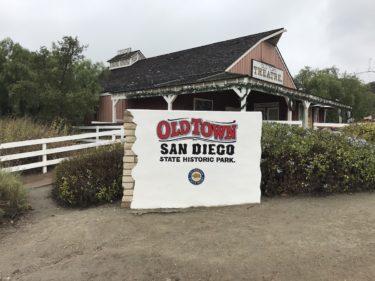 【サンディエゴ観光】オールドタウンの見どころと周辺ホテルを紹介!