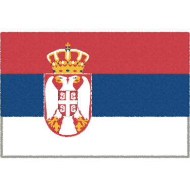 【DMM英会話】セルビア人講師はどうなの?TOEIC900アメリカ駐在員が受講してみた