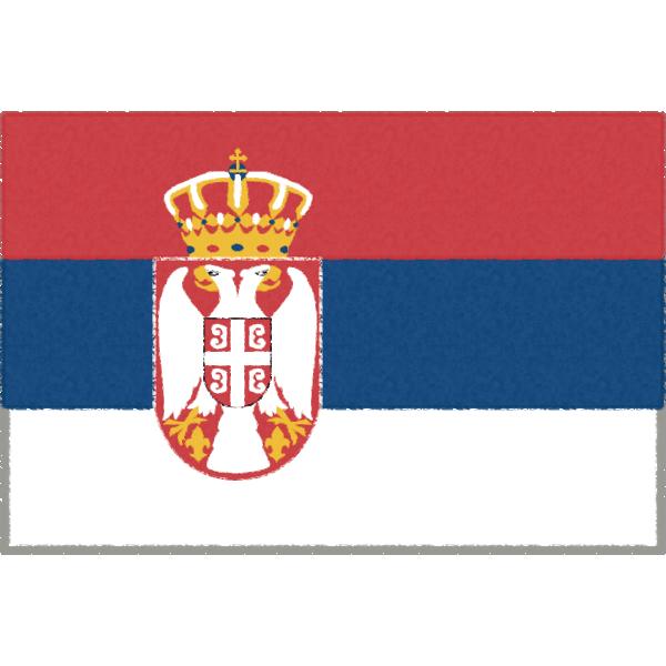 セルビア人講師
