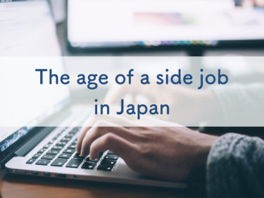 the age of a side job in japan